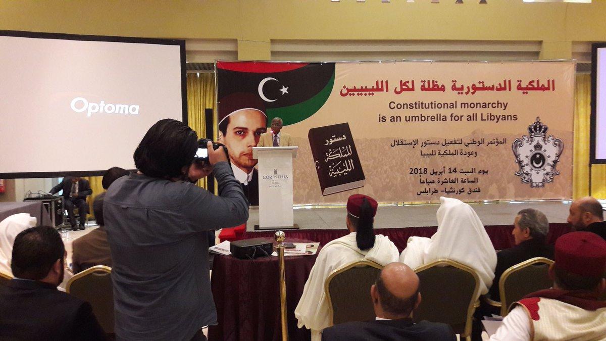 Conférence pour le retour de la monarchie en Libye
