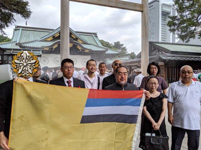 Partisans d'un retour du mandchoukouo