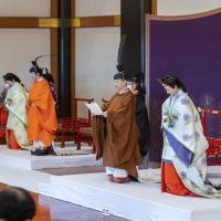 Fuhimito d akishino proclame prince heritier