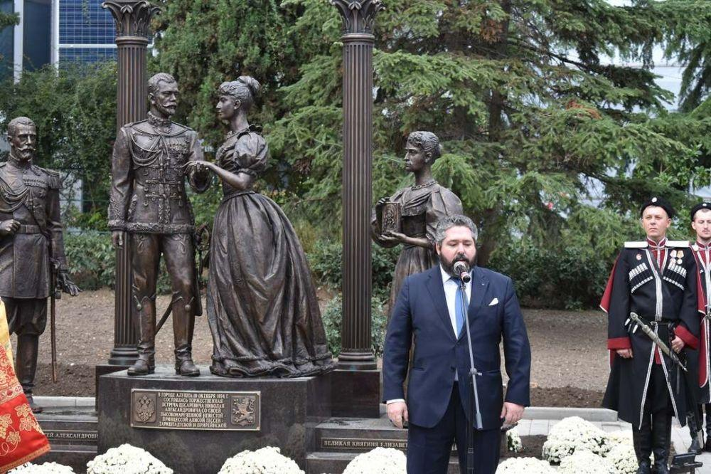 George romanov rend hommage a nicolas ii