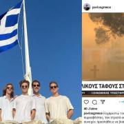 Paul de Grèce , enfants et beaux-fils