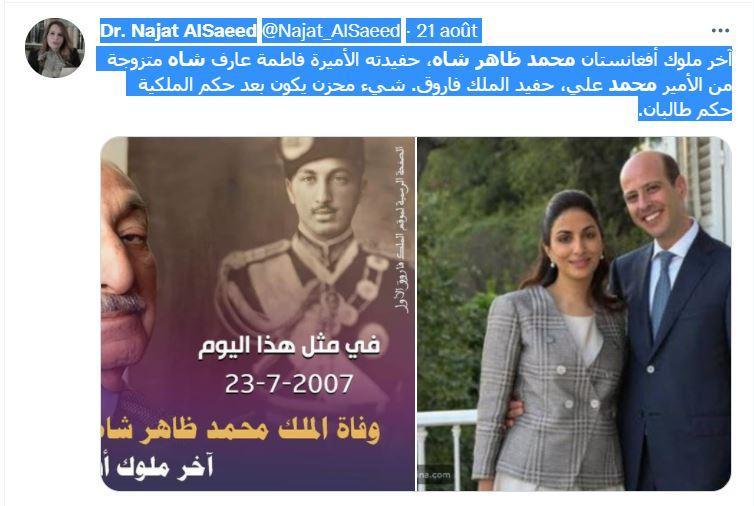 Tweet de Najat AlSaeed regrettant la monarchie