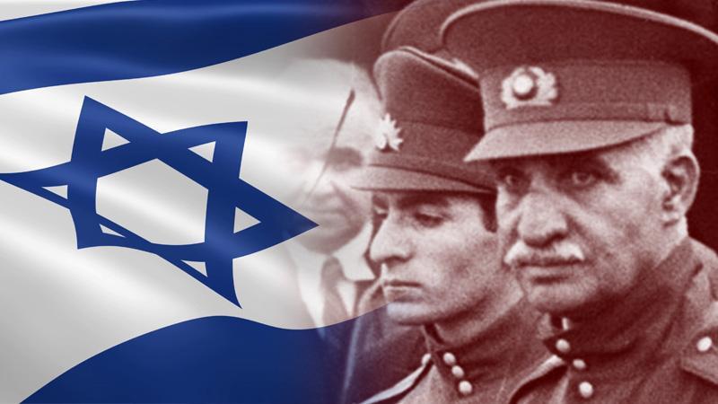 Les Shahs d'Iran et Israël, des alliés