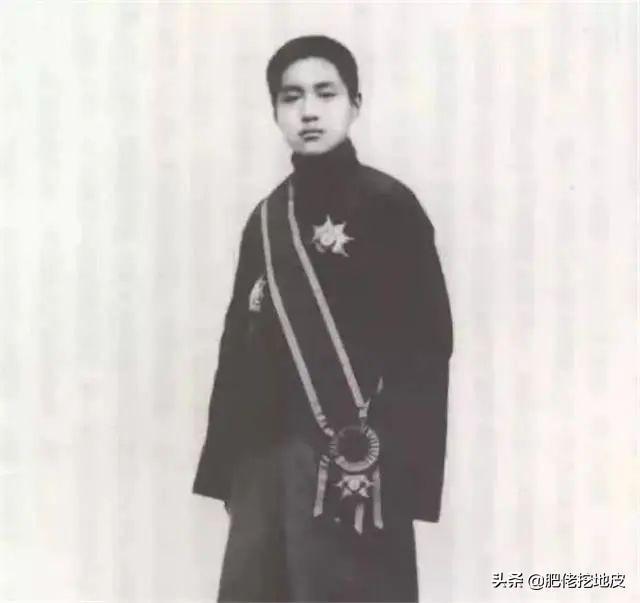 K'ung te ch'eng, duc de Yansheng
