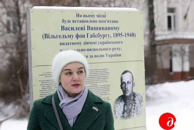 Tatiana Ostashko évoque la mémoire de Guillaume de Habsbourg