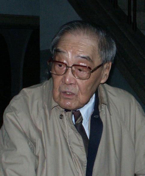 Kung Te Cheng