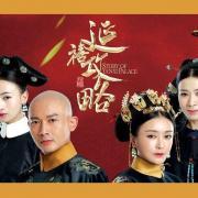 L histoire du palais de yanxi