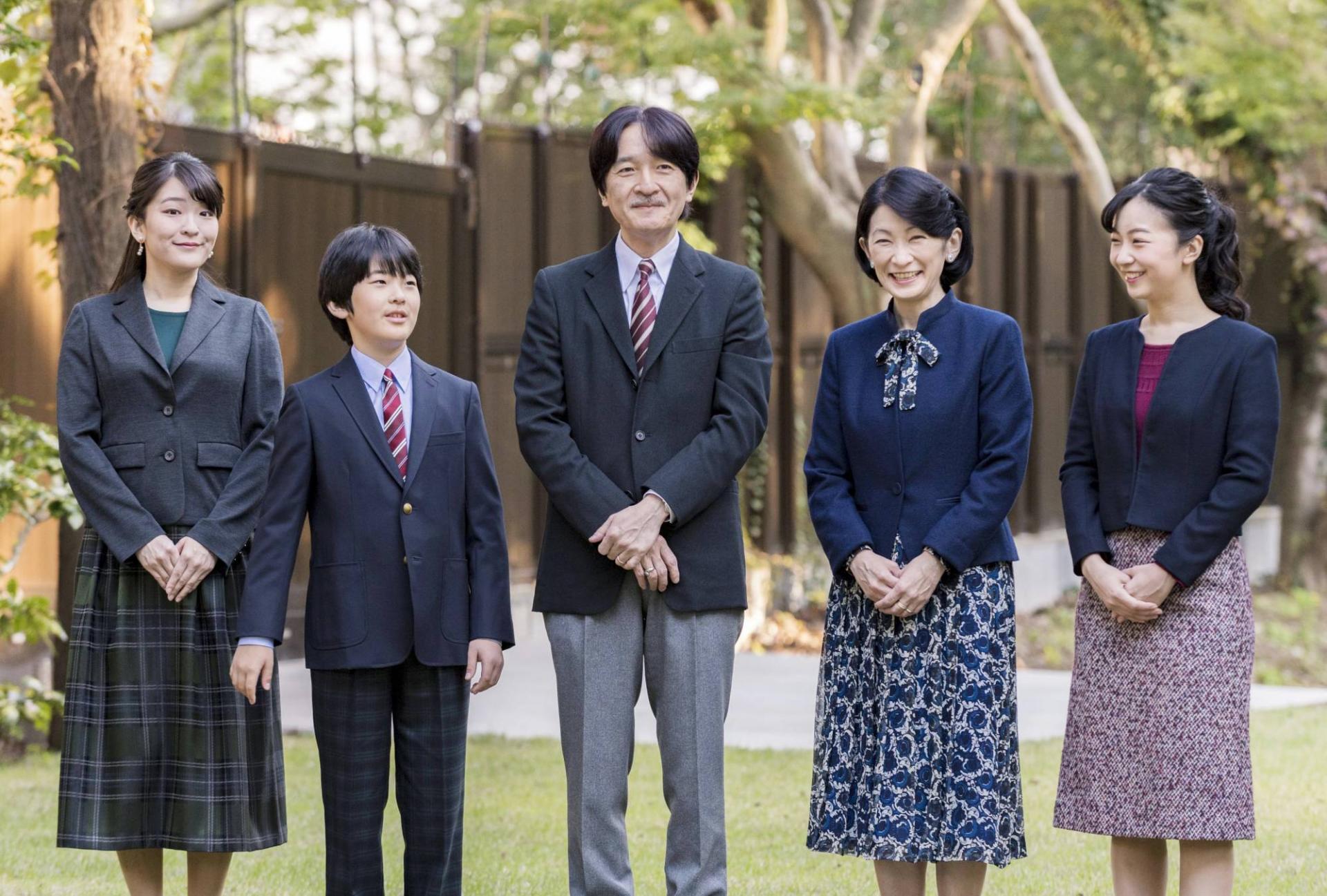 La famille du prince heritier fuhimito