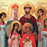 La famille imperiale sanctifee
