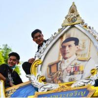 La monarchie conspuee