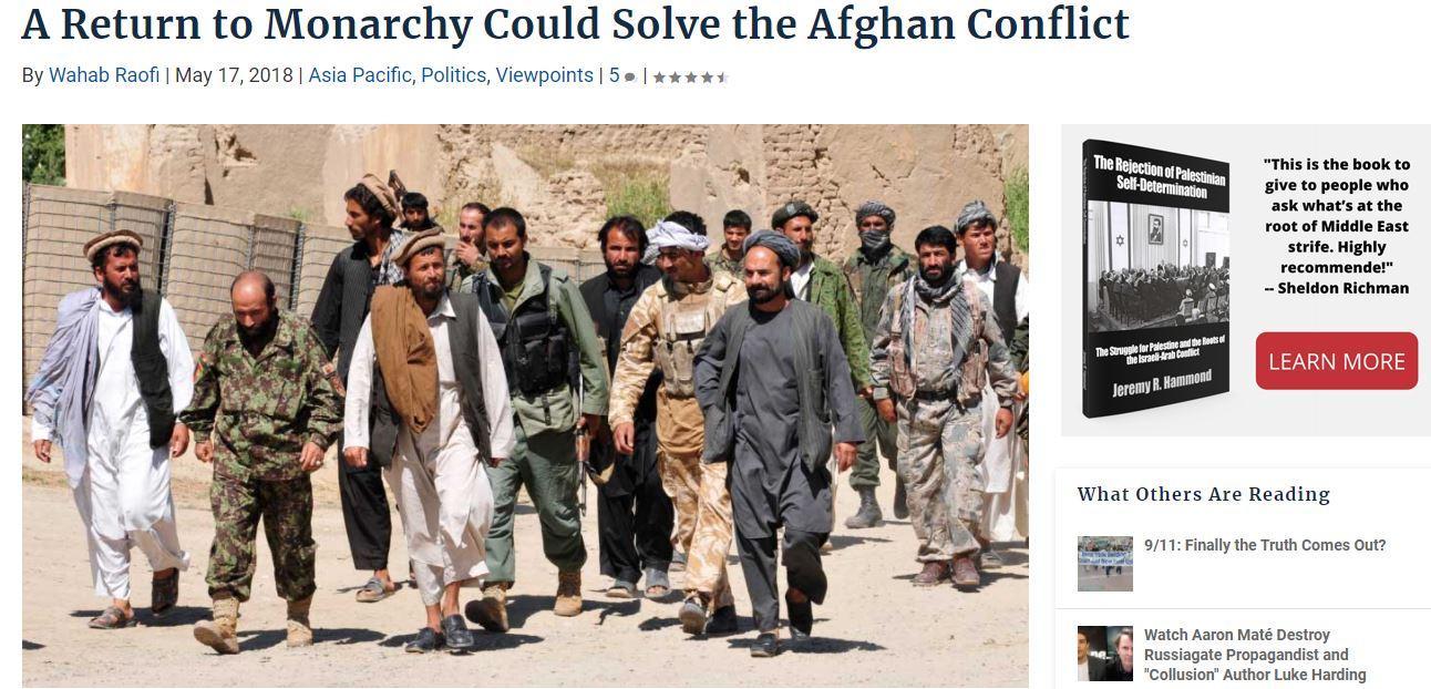 La monarchie une option pour l afghanistan
