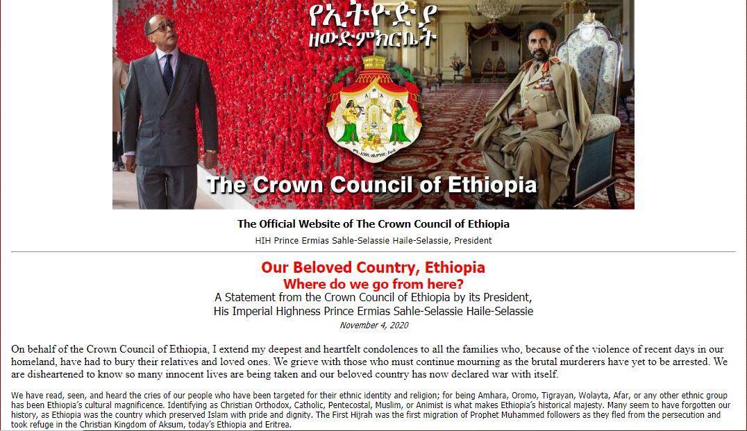 Le conseil de la couronne d ethiopie