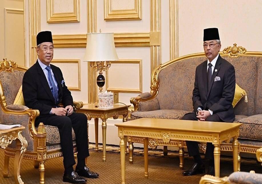 Le roi rencontre le premier ministre muhyiddin yassin