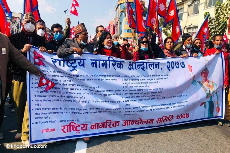 Les monarchistes manifestent a katmandou