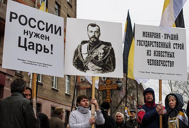 Monarchistes russes