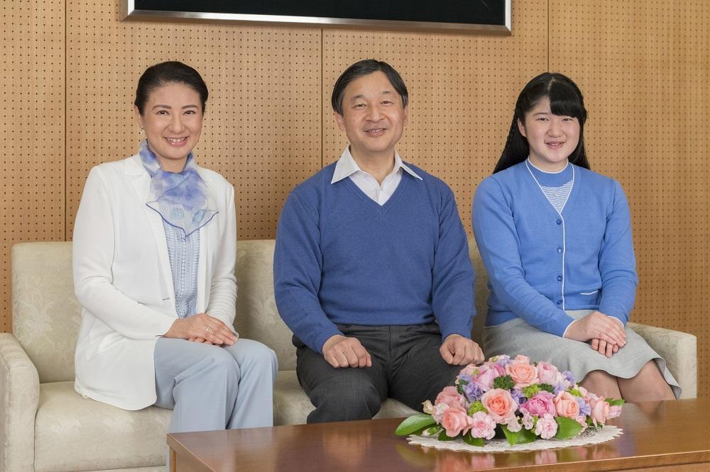 Princess aiko et ses parents