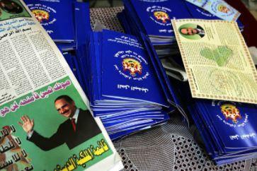 Propagande monarchiste irakienne photo getty