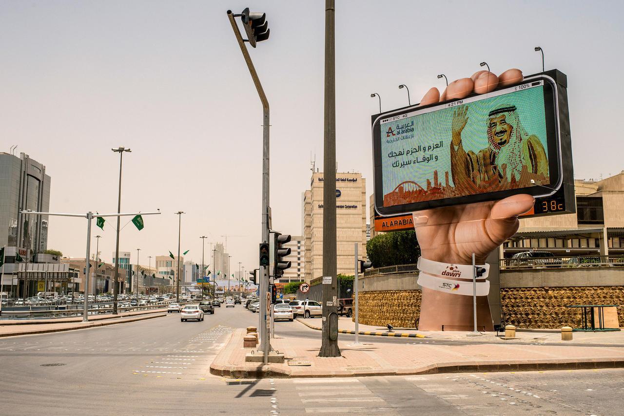 Affiche de propagande en faveur des Saoud