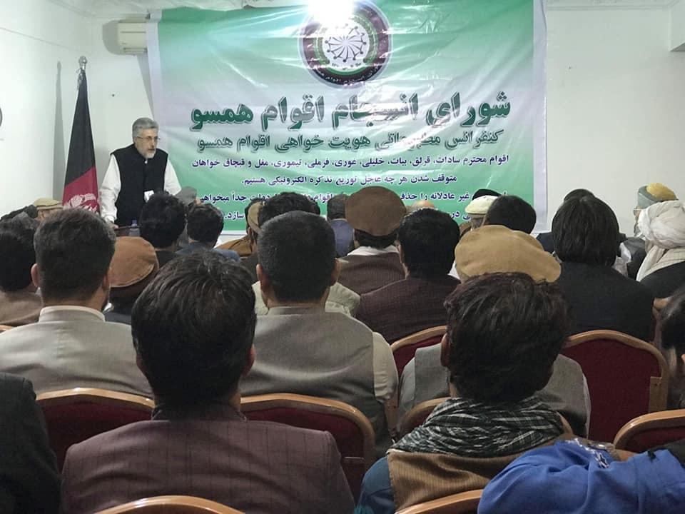 Sayed Hamed Gailani face aux monarchistes afghans (2018)