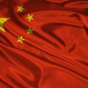 Thumb2 chinese flag 4k silk peoples republic of china flag of china