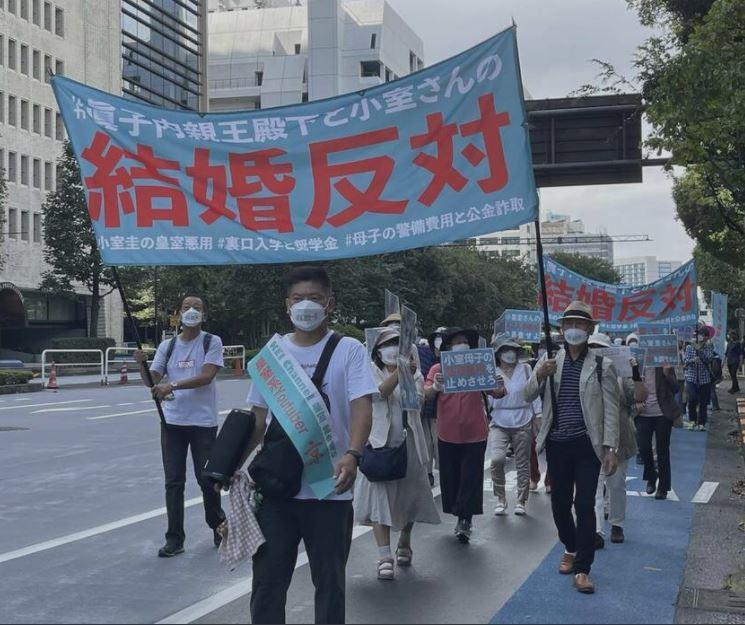 Manifestation contre le mariage . Photo@Tokyo sport