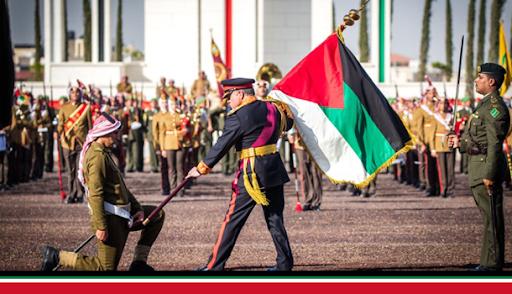 Forces armées de Jordanie