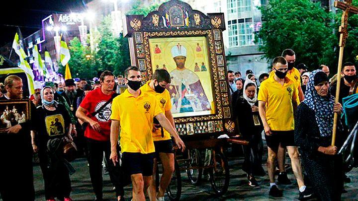 Monarchistes et croyants honorent Nicolas II @Tsargrad